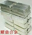 1#鉛錫合金 耀鼎製造