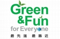 綠色採購政策