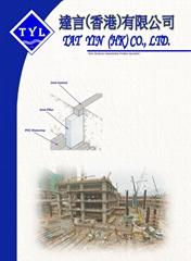 Tat Yin (HK) Co Ltd