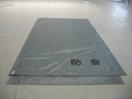 Sound Reduction Fabric