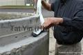 橡胶防水密封条 4