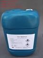 Bitumen Emulsion Foundation Protection Coating