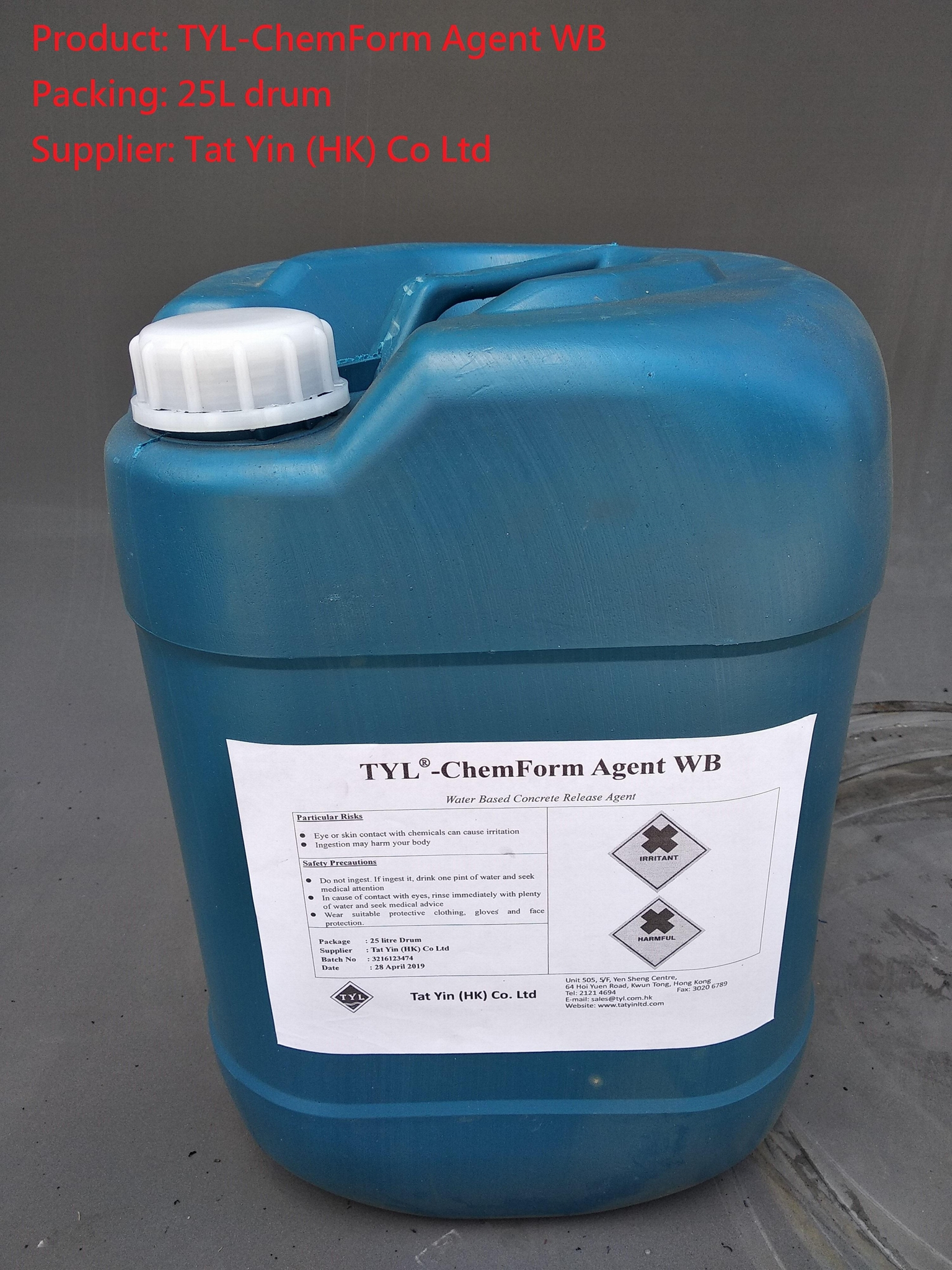 Water Based Concrete Release Agent 5