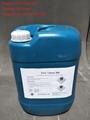 Silicate Liquid Floor Hardener and Dustproofer 4