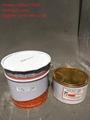 环氧树脂 2