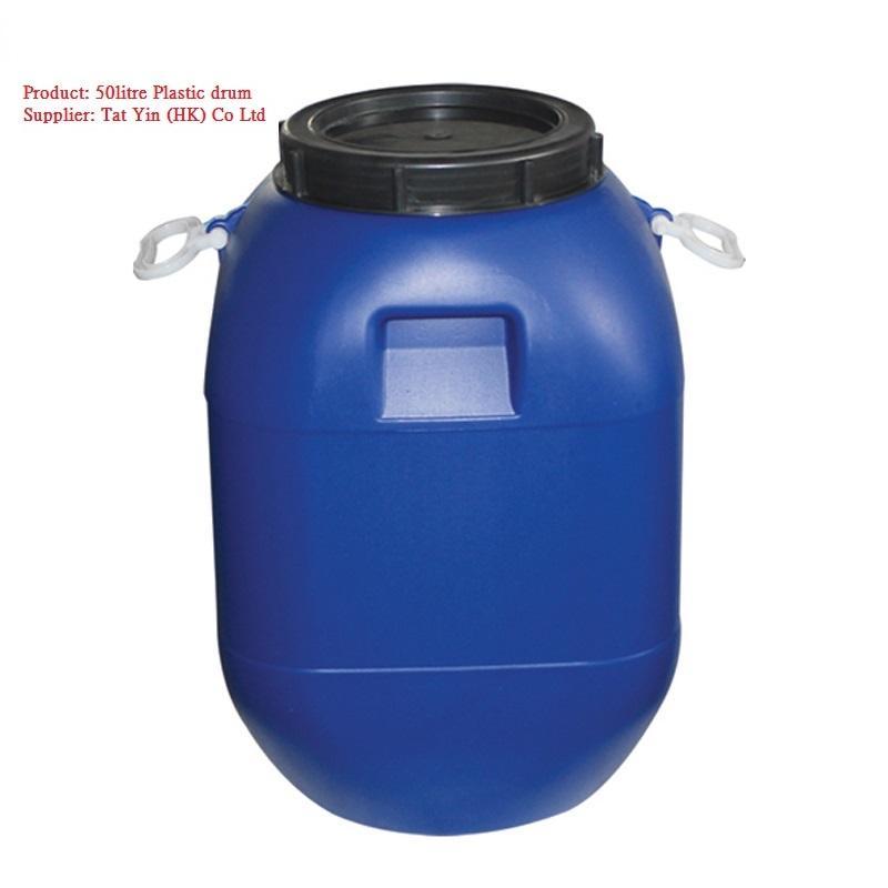 50公升胶桶 1