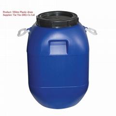 50litre plastic drum