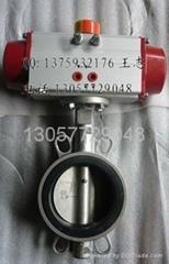 气动碟阀 D671X-10C D673X-10P