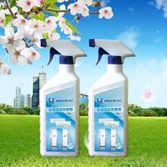 空調清洗除菌劑