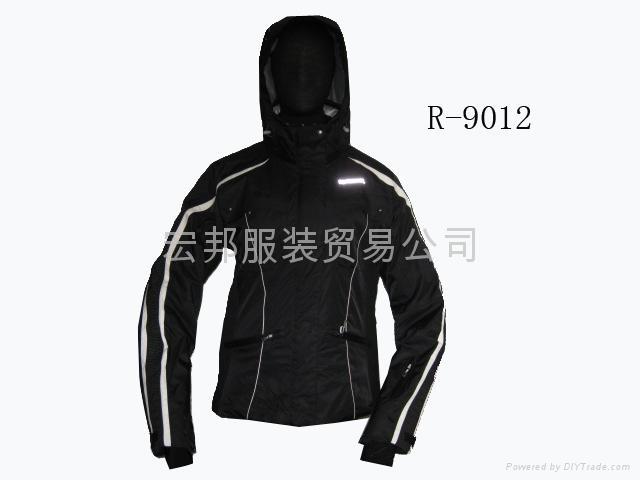 Outdoor Sportswear 1