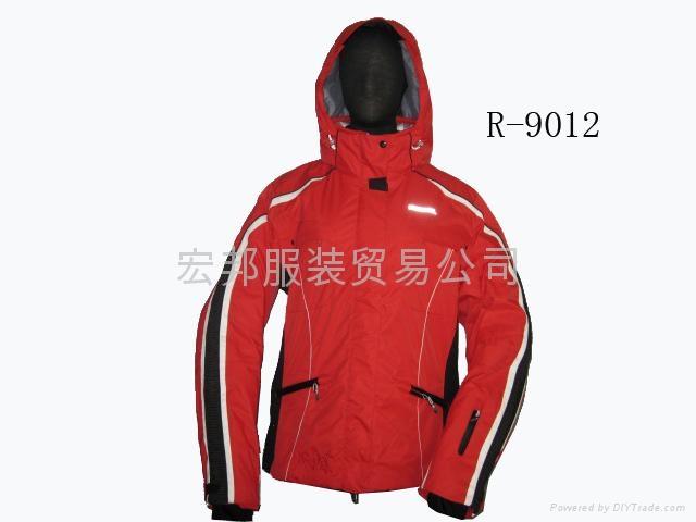 Outdoor Sportswear 2