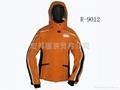 Outdoor Sportswear 3