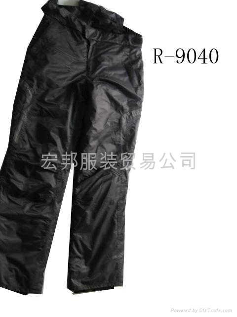 Supply Processing ski pants 1