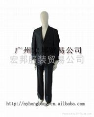 Provide processingMen's suit