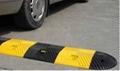 梯型橡膠減速板