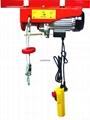 Electric Hoist 5