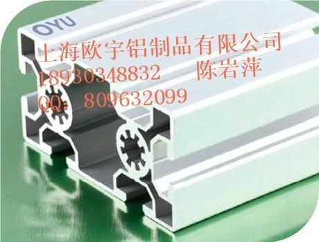 铝型材5050 5