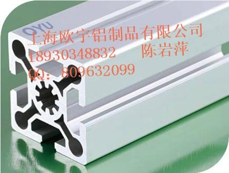 铝型材5050 2