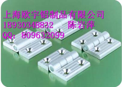 铝型材5050 1