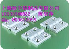 鋁型材5050
