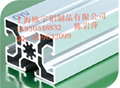 铝型材4545 5