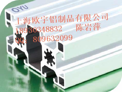 铝型材4545 3