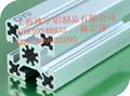 铝型材4545 2