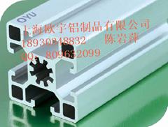 鋁型材4545
