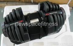 Bowflex SelectTech 552