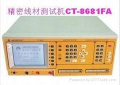 CT-8681線材測試儀特價甩賣快速維修