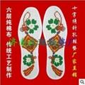手工十字繡鞋墊 2