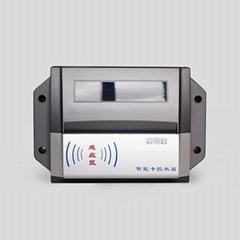 感應式IC卡控制器 SK660