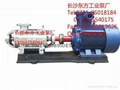 DF型不鏽鋼多級離心泵DF80-30*5 DF80-30*6 DF80-30*7