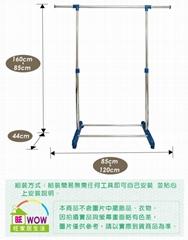 臺灣精品大管徑單杆衣架(藍)