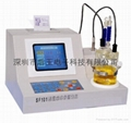 容量法水分测定仪