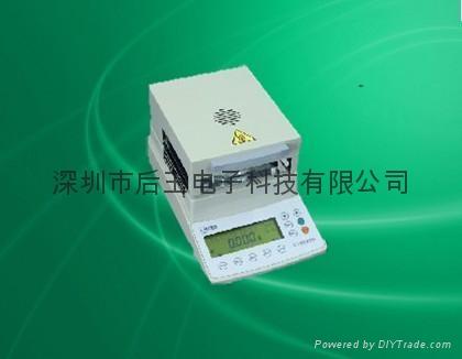 塑胶水分仪 3