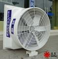 深圳負壓風機,負壓風扇,藍昊牌