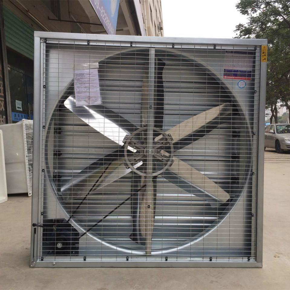 藍昊鑫牌1380MM鍍鋅板負壓風機 2