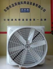 蓝昊鑫牌1060MM喇叭口负压式风机