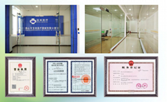 Foshan Duoyimei Medical Instrument Co., Ltd.