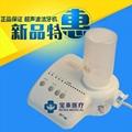 Dental dental unit with chair MD502