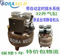 Dental chair MD-501  dental supply