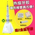 Dental Unit MD-301 Medical equipment