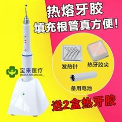 宝来牙科热牙胶填充牙胶尖根管充填热熔笔