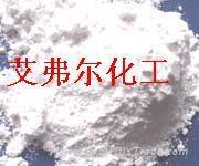 化學法氫氧化鎂 1