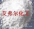 礦石法氫氧化鎂