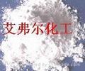 活性轻质氧化镁 1