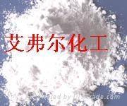 活性輕質氧化鎂