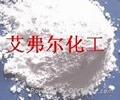 高純輕質氧化鎂