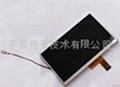 供應群創7寸液晶屏HL070T